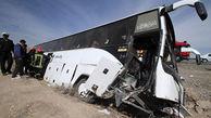 مصدومیت 23 زائر در پی واژگونی اتوبوس در الیگودرز + اسامی