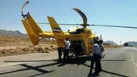 اورژانس هوایی یزد یک بیمار را از مرگ نجات داد