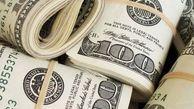 یورو و پوند دولتی گران شدند/ دلار همچنان 4200 تومان
