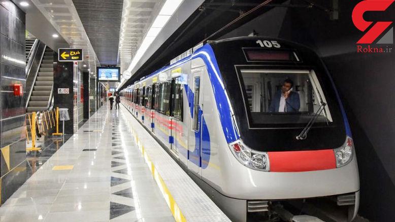 خرید آنلاین بلیت مترو در جهت پیشگیری از کرونا