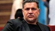 سورپرایز برای علی دایی در کرمان