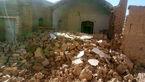 یک زن نخستین مصدوم زلزله ۶.۲ ریشتری کرمان
