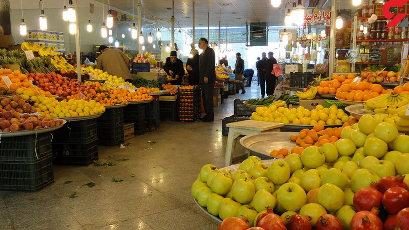 گران ترین و ارزان ترین میوه های میادین تره بار