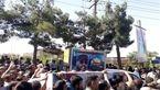 مراسم تشییع سردار داییپور برگزار شد +فیلم