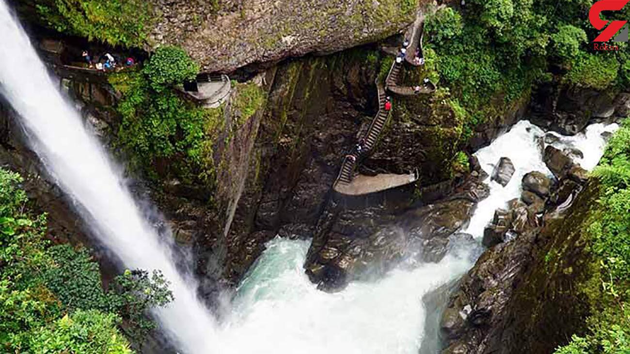 این آبشار اکوادور را حتما ببینید + فیلم