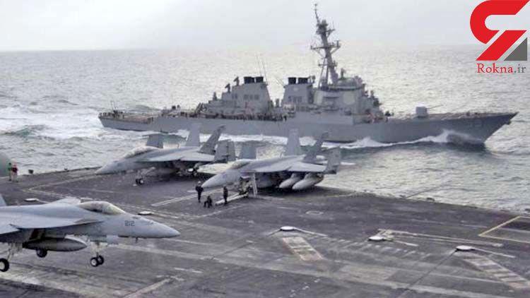 ائتلاف دریایی آمریکا در خلیج فارس آغاز به کار کرد