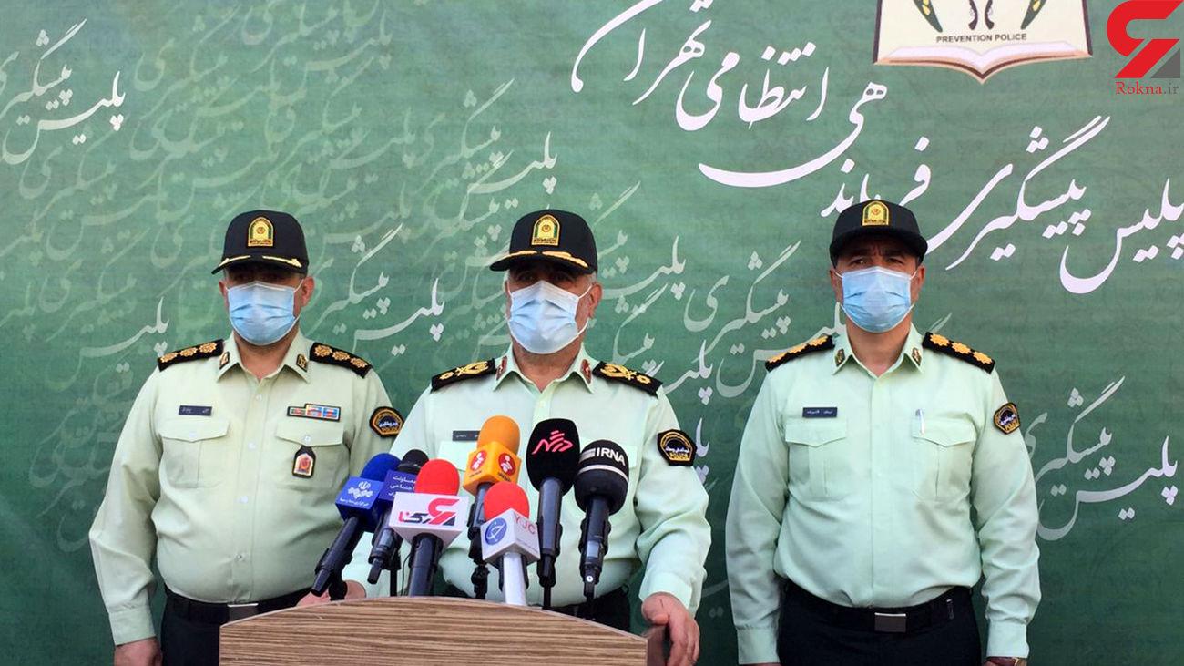 ضربه سنگین پلیس به 622 تبهکار حرفه ای تهران + عکس