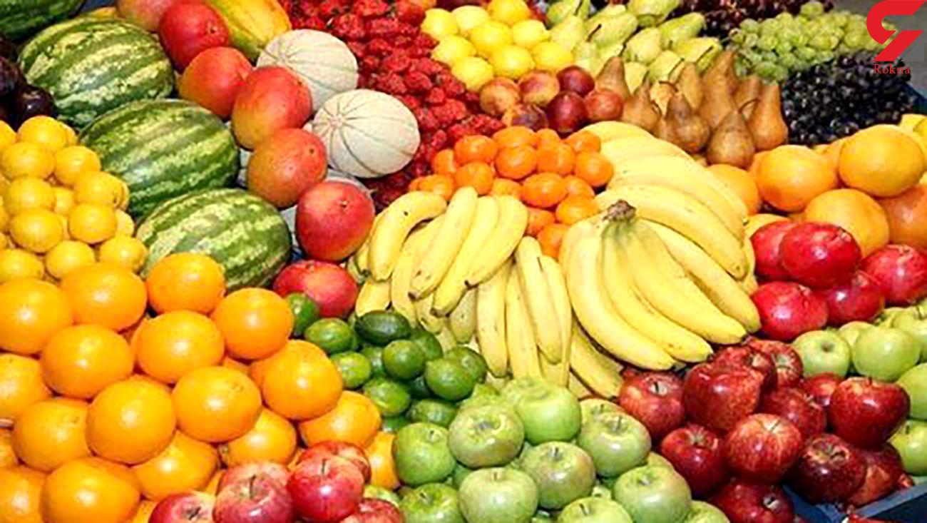 قیمت میوه و تره بار در میادین شهرداری امروز 26 اردیبهشت