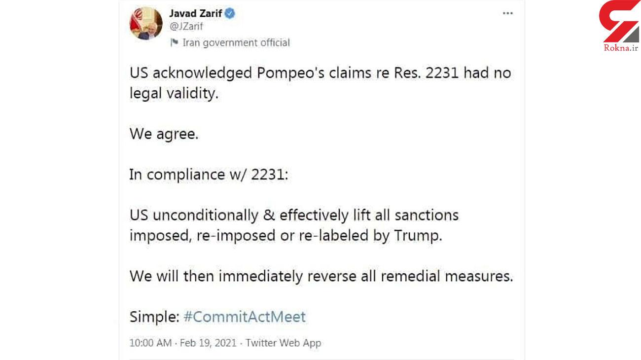 اولین واکنش ایران به عقب نشینی آمریکا