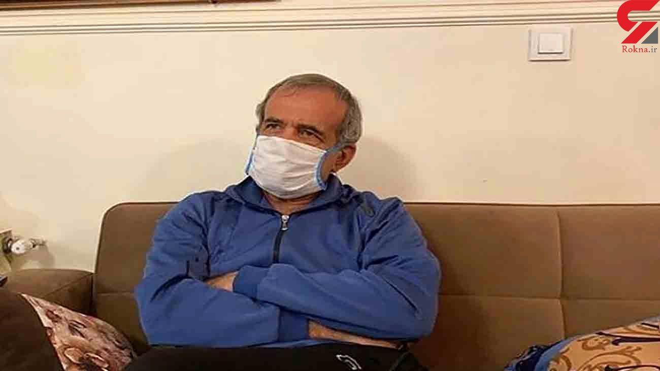 مسعود پزشکیان به کرونا مبتلا شد + عکس