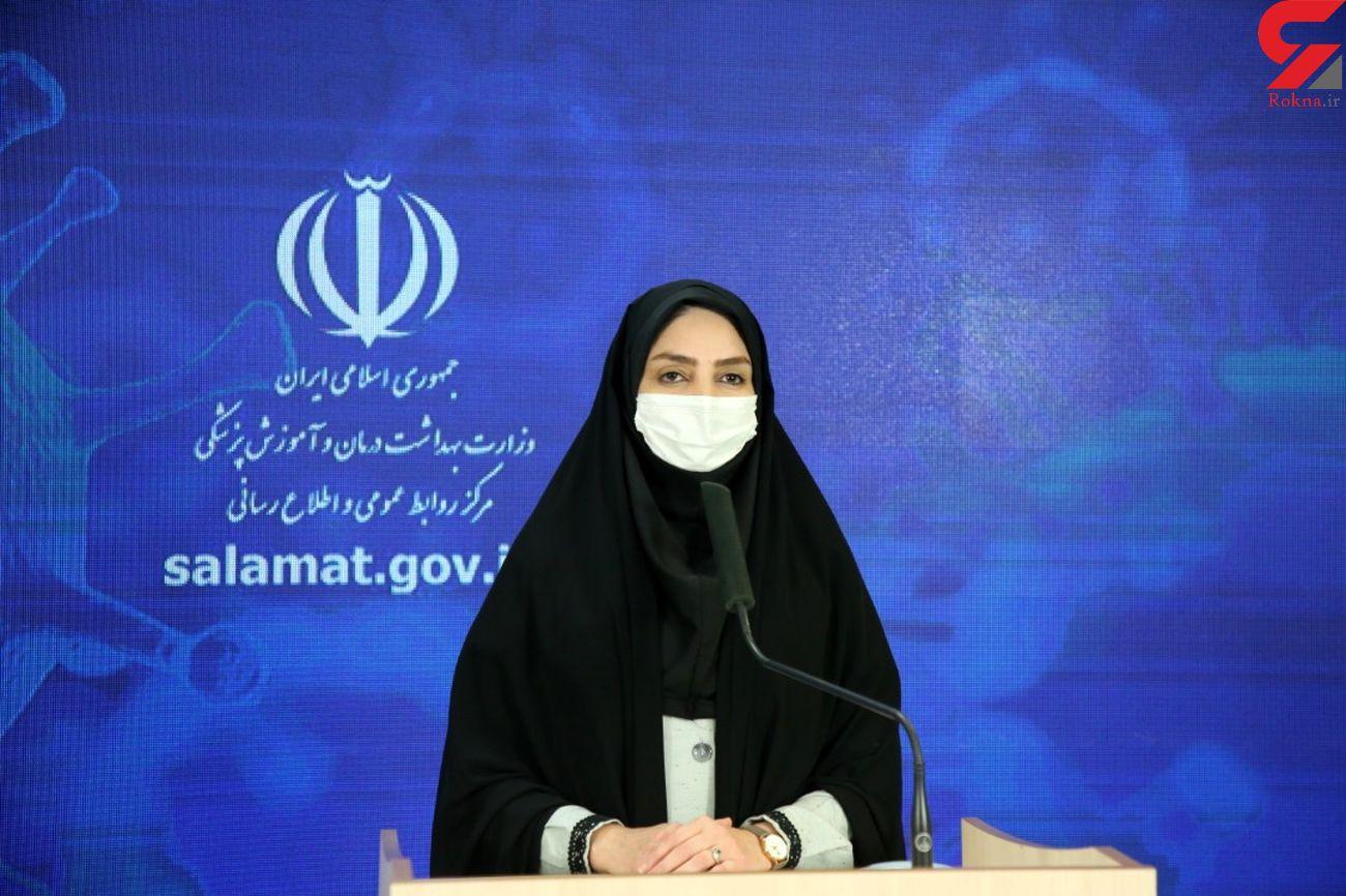 226 مبتلا به کرونا در 24 ساعت گذشته در ایران جانباختند / مجموع بیماران از مرز ۳۰۰ هزار نفر گذشت