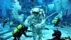 فیلم چگونگی آماده سازی فضانوردان قبل از  ماموریت فضایی + عکس