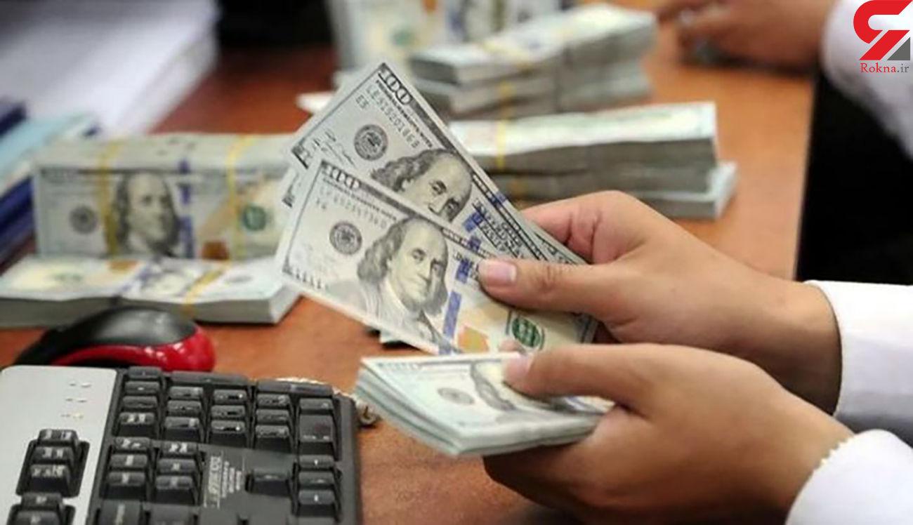 قیمت دلار و قیمت یورو امروز یکشنبه 26 بهمن ماه + جدول