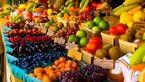 بازار میوه تهران در چنگ میوه های آمریکایی و چینی /باغداران ایرانی چه کنند ؟