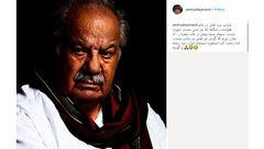 برای مرد ریشه و گیشه سینمای ایران
