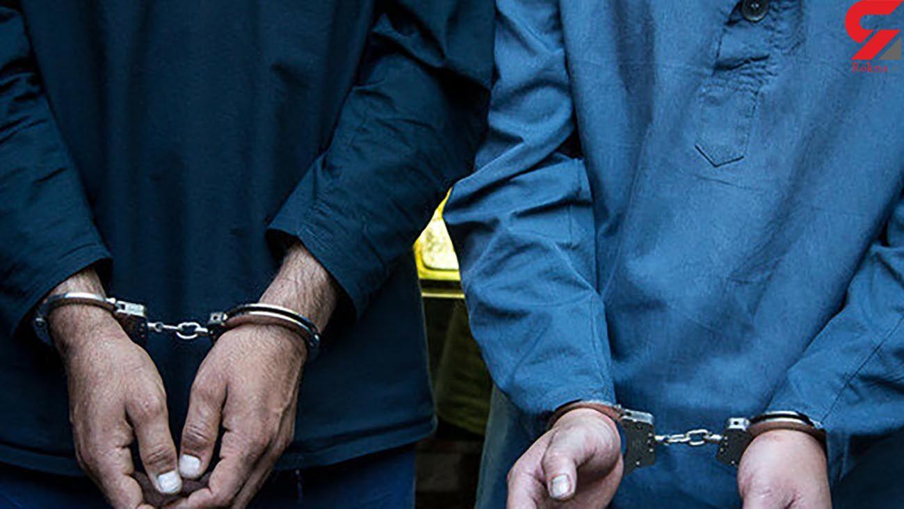 بازداشت دزدان دهه هشتادی بیت کوین باز در مشهد