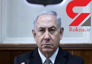نتانیاهو سفر خود به اروپا را موفقیت آمیز خواند