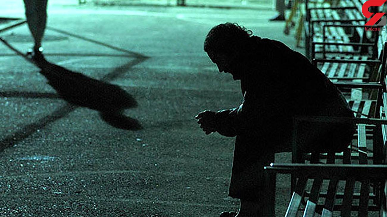 تاثیر منفی رویدادهای زندگی بر روح و روان