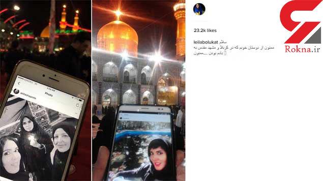 بازیگر زن سریال یوسف پیامبر (ع)  همزمان در مشهد و کربلا! +عکس