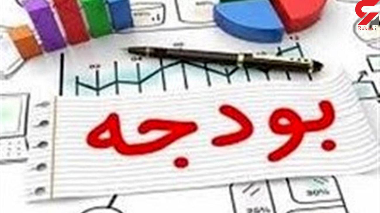 بودجه ۱۴۰۰ و چندین اصلاحیه مهم