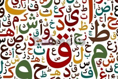 فال ابجد امروز / 30 مهر ماه