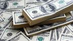 قیمت دلار و قیمت یورو امروز چهارشنبه 25 فروردین + جدول