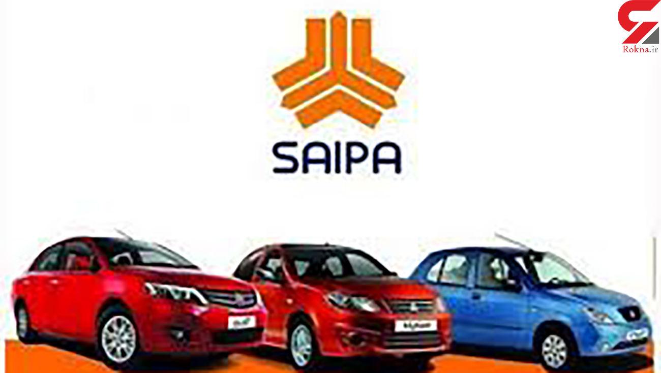 زمان قرعه کشی پیش فروش 3 محصول ایران خودرو اعلام شد