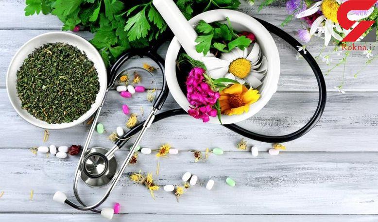 کاهش عوارض آلودگی هوا با گیاهان دارویی