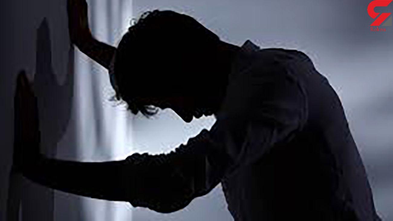 افسردگی پنهان و اختلال در روابط اجتماعی با ما چه خواهد کرد؟