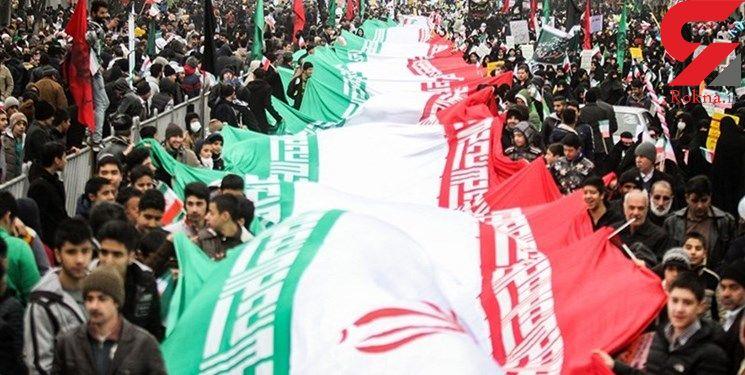 حکم شرعی شرکت در راهپیمایی ۲۲ بهمن از دیدگاه رهبر انقلاب و مراجع تقلید