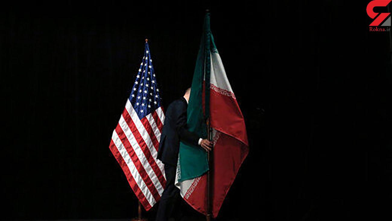 فوری / ایران و آمریکا در مذاکرات وین به توافق رسیدند !