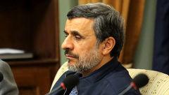 خاطره شنیدنی احمدینژاد درباره مخالفان تعطیلات عید فطر!