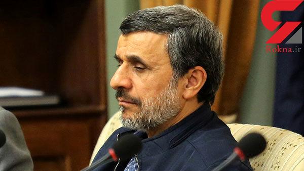 این احمدی نژاد، همان احمدی نژاد ۸۴ است ؟