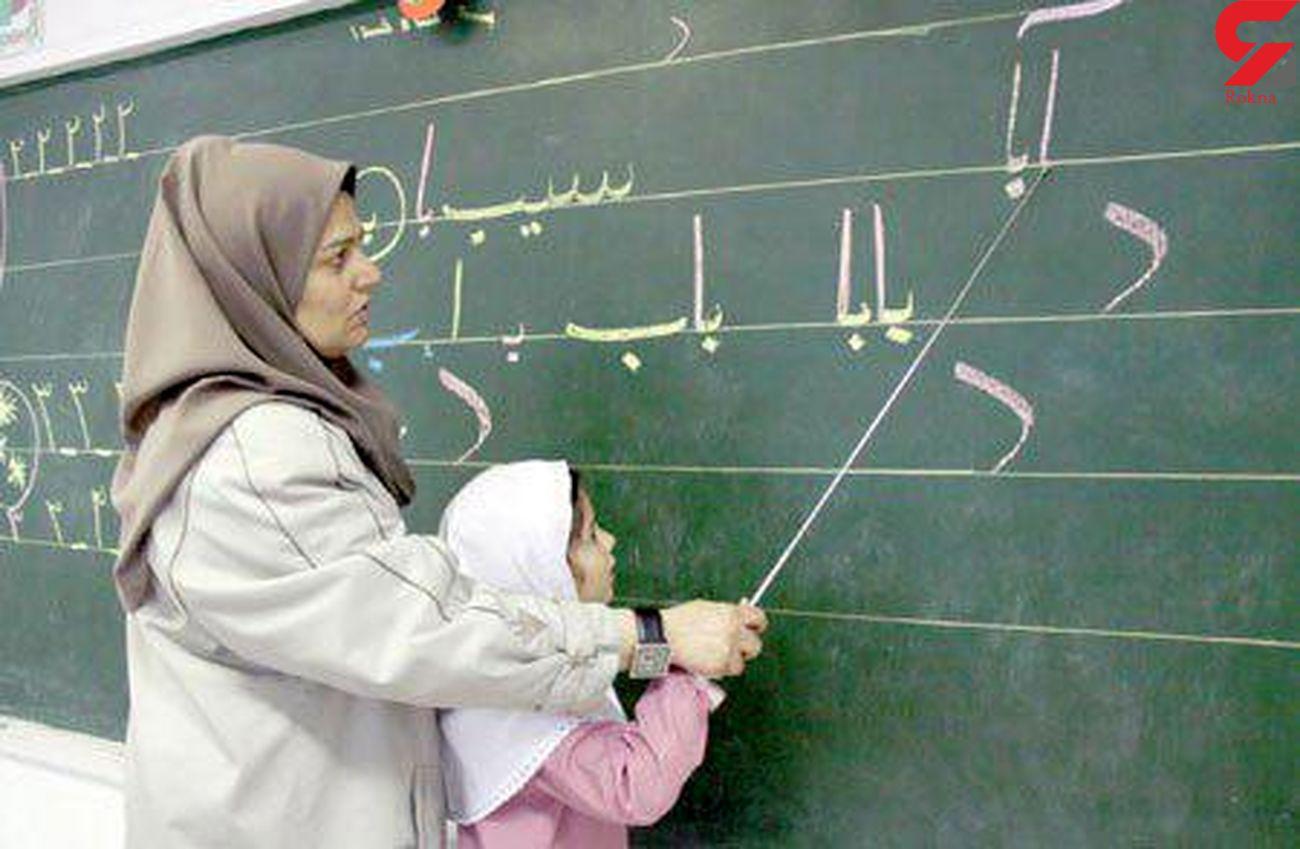 کمبود ٢٣ هزار معلم، مهمترین دغدغه آموزشوپرورش خراسان رضوی است