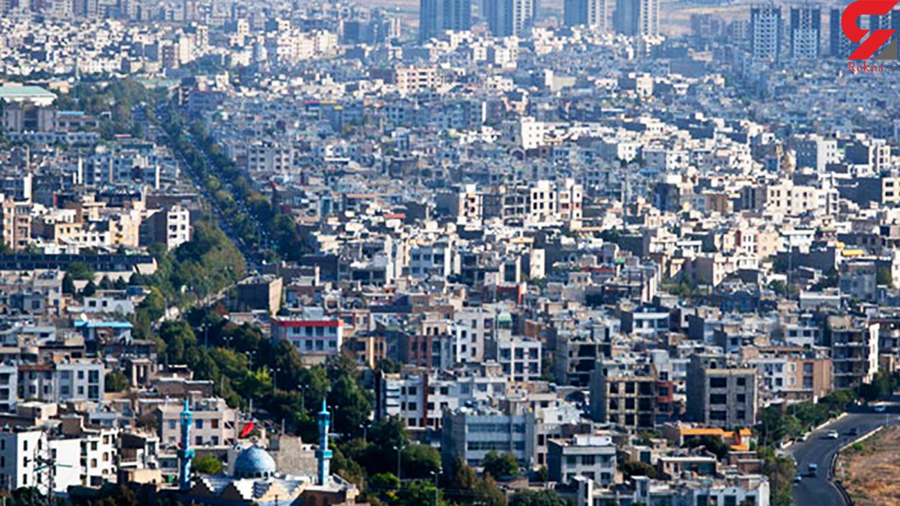 قیمت خرید مسکن در مناطق مختلف تهران + جدول قیمت