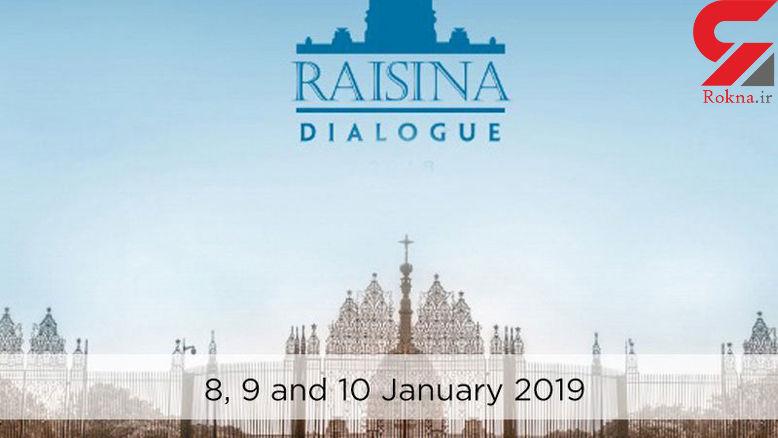 کنفرانس رایسینیا در هند با حضور ایران برگزار می شود