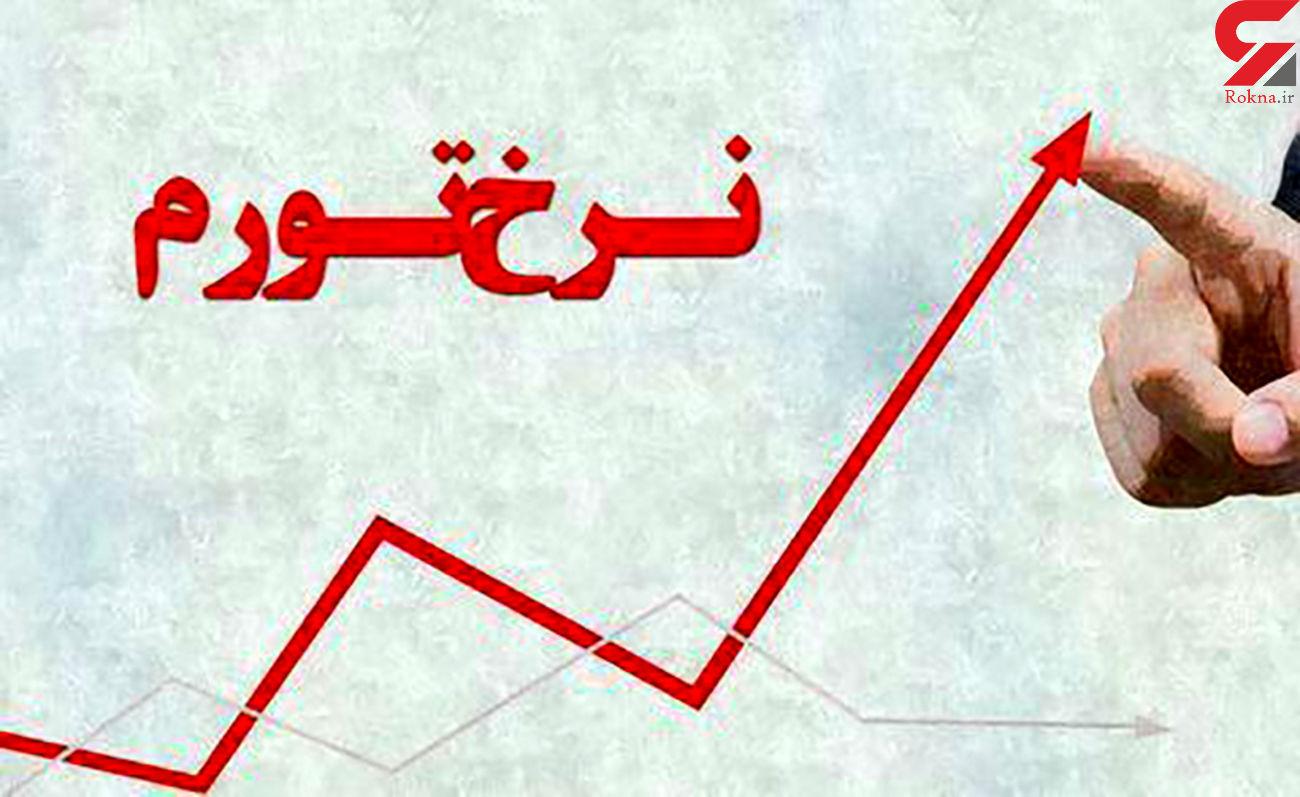 تورم استانها در خرداد ماه + جدول