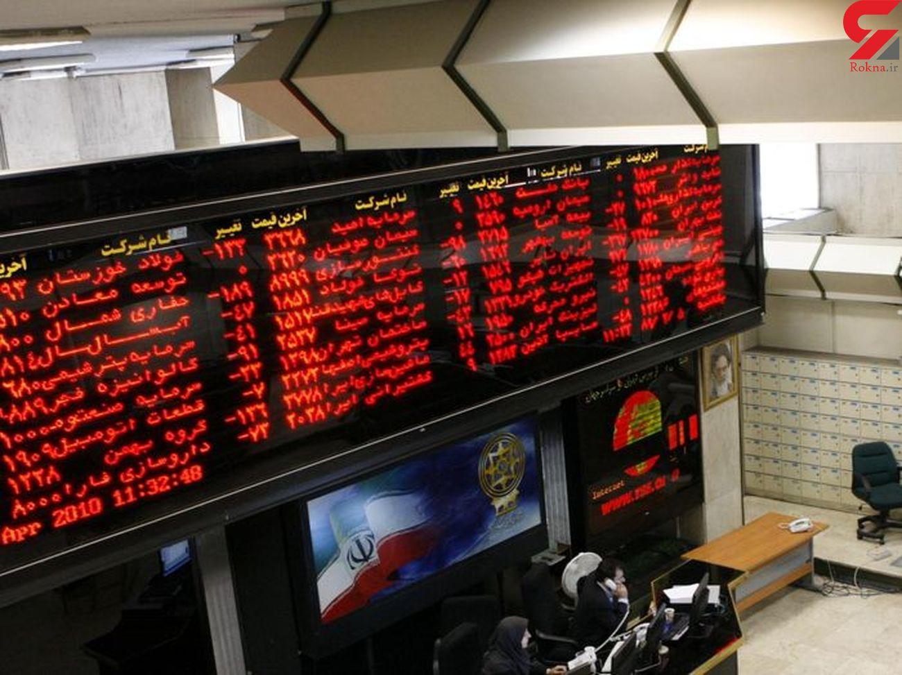 بیشترین عرضه و تقاضا در کدام سهام ها انجام شد؟