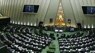 معاون پارلمانی رییس جمهوری، لایحه بودجه سال ۱۴۰۰ را تقدیم مجلس کرد