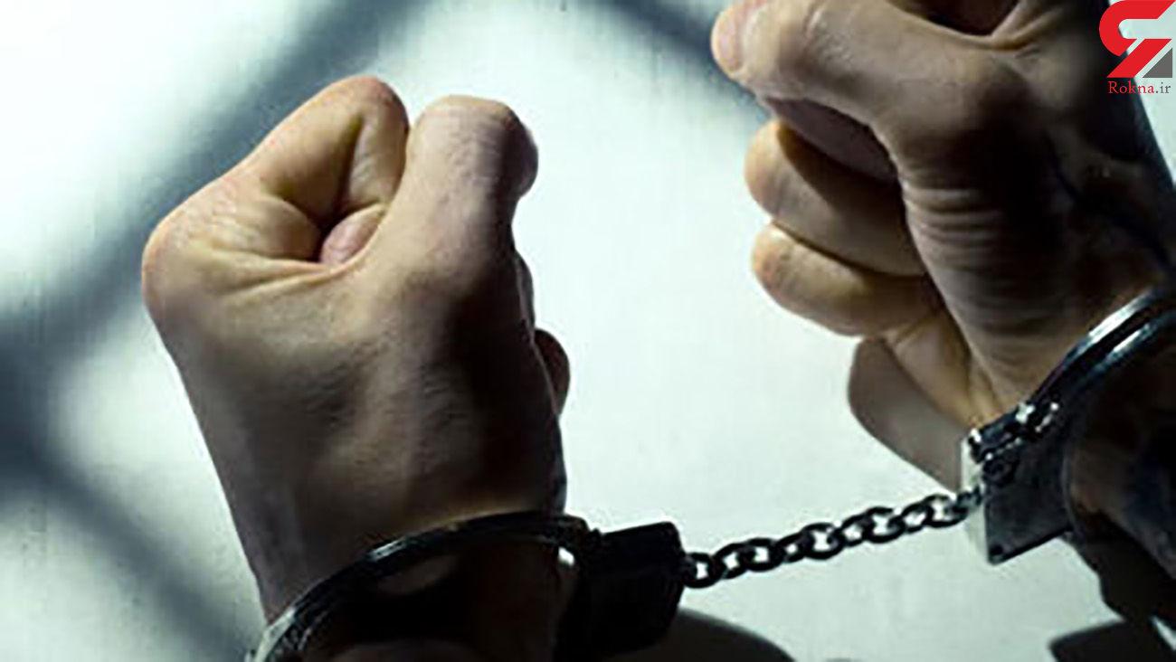 بازداشت قاتل فراری جنوب تهران / همزمان 2 برادر را تیرباران کرد