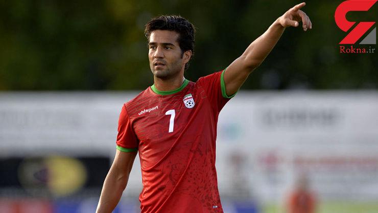 واکنش کاپیتان تیم ملی به پیروزی بر ازبک ها