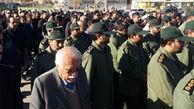 تشییع پیکر یکی از جانباختگان سانحه هوایی در شیراز
