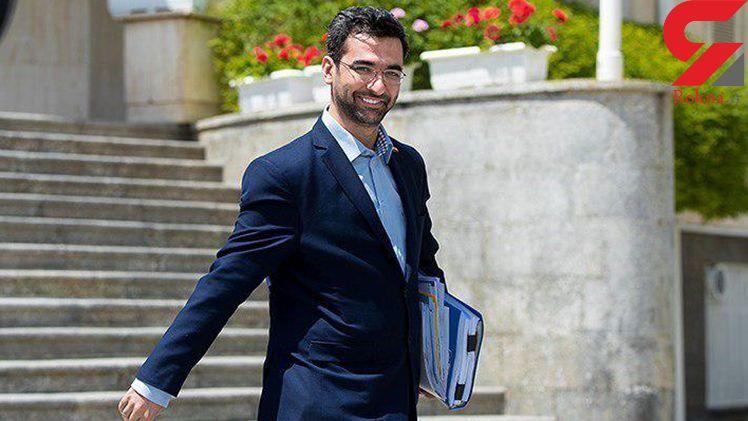 در واکنش به شکایت مطروحه از وزیر ارتباطات ؛ آذری جهرمی: احضاریهای به دستم نرسیده است