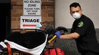 آمریکا رکورد تازهای در موارد جدید ابتلا به ویروس کرونا ثبت کرد