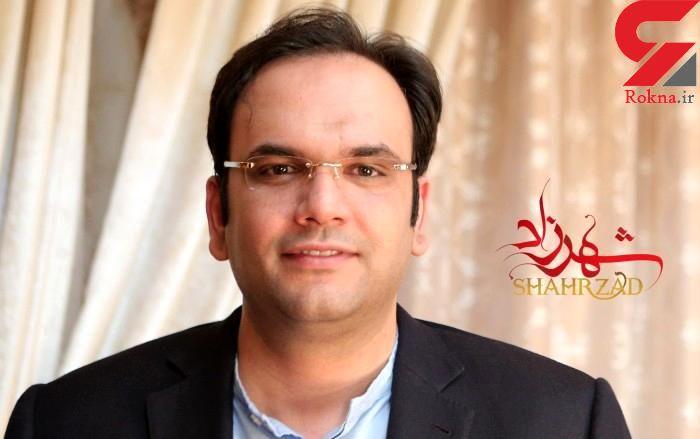 تکذیب خبر محرز شدن اتهام پولشویی تهیه کننده شهرزاد