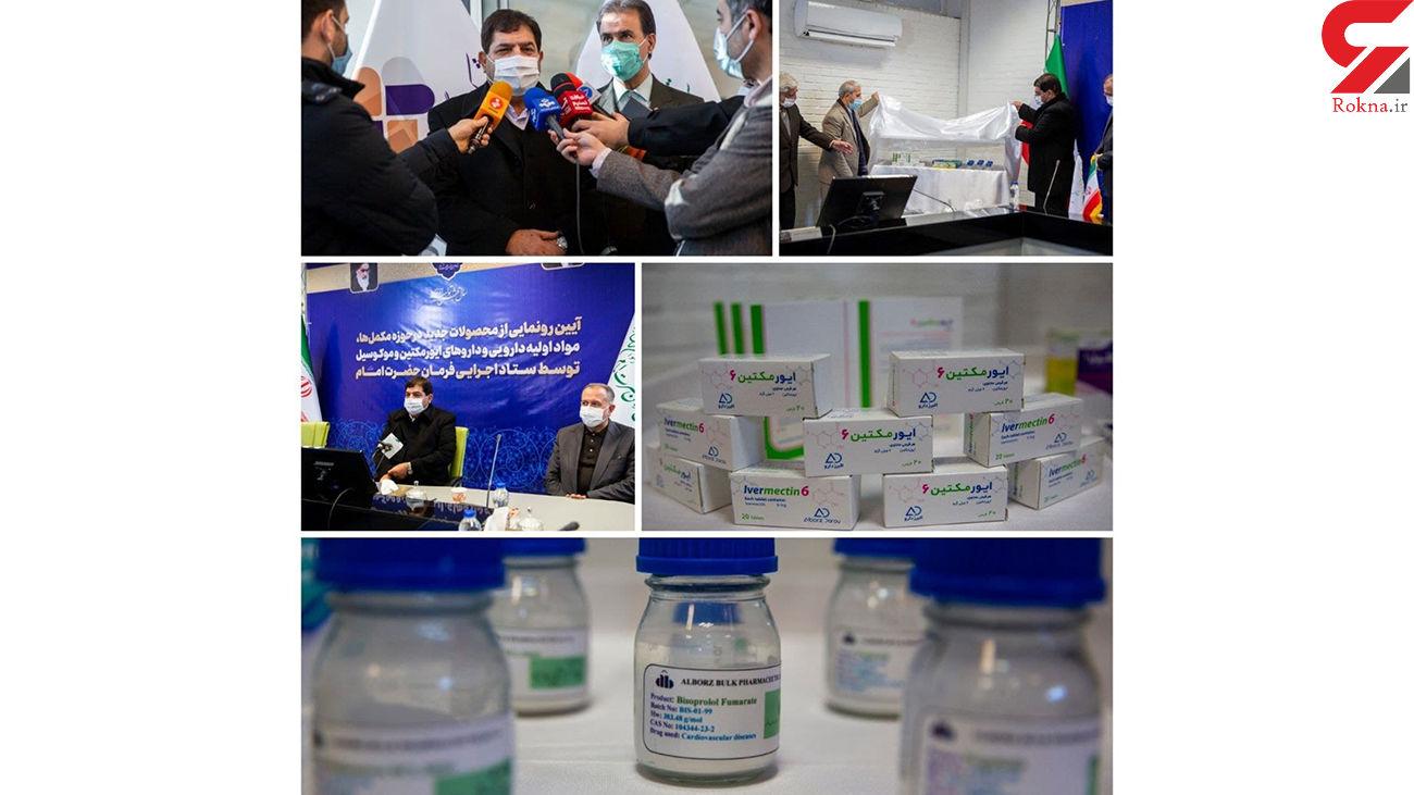 خبر خوش از واکسن ایرانی کرونا