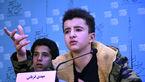 صحبت های بازیگر نوجوان فیلم تنگه ابوقریب /  آذرنگ به شدت کمکم کرد