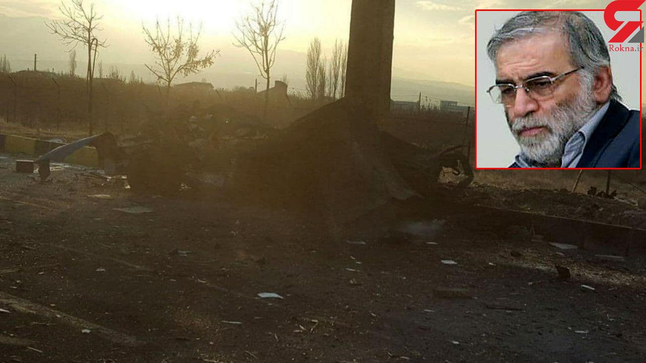 Wie fand die Ermordung des Märtyrers Mohsen Fakhrizadeh statt?  Nissan Auto Explosion und Erschießen von bewaffneten Angreifern + Videos und Fotos