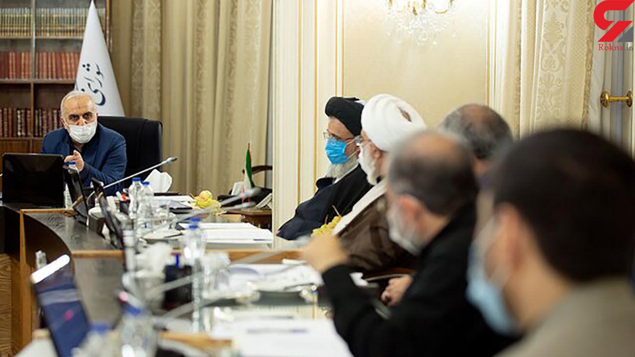 برگزاری جلسه فوقالعاده شورای نگهبان با حضور وزیر اقتصاد / بررسی یک لایحه بورسی