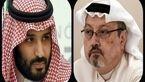 11 پیامک ولیعهد سعودی به مشاور خود در جریان قتل خاشقجی